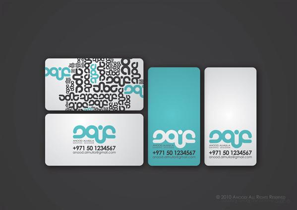 Business Card by Anoodii photoshop resource collected by psd-dude.com from deviantart