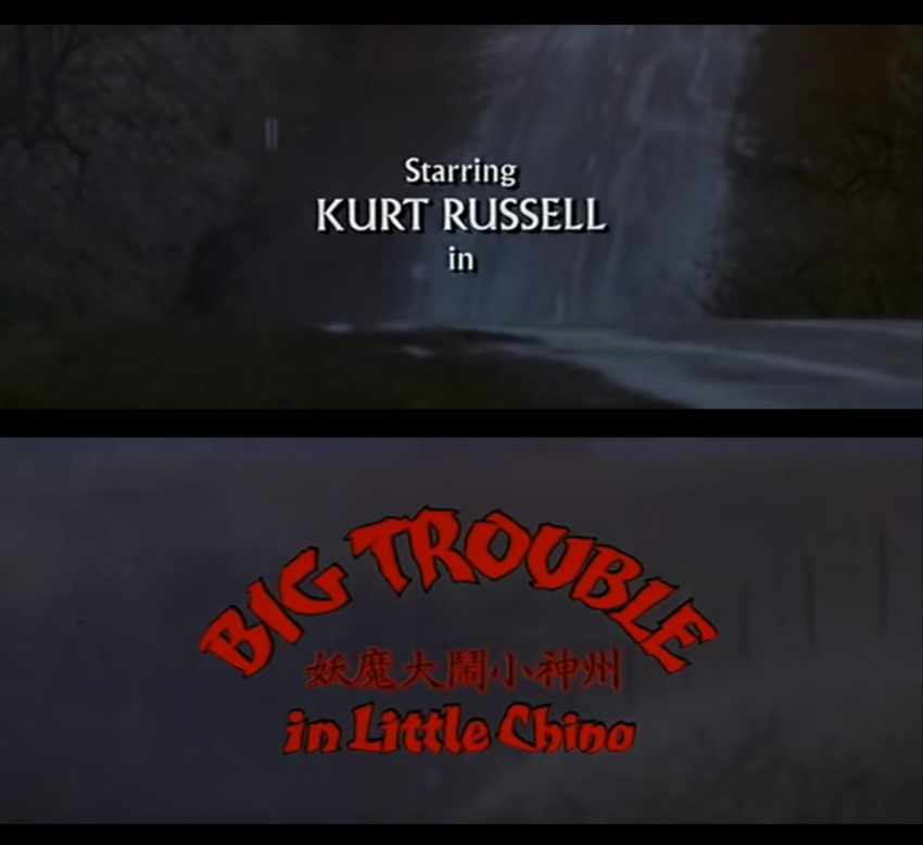 Big Trouble In Little China Fonts