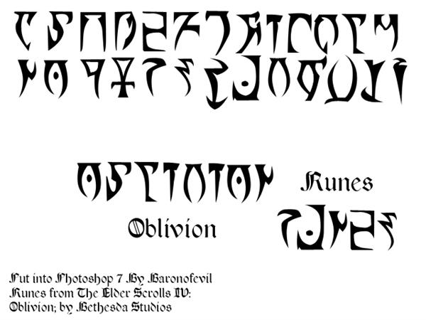 Elder Scrolls Runes brush set by BaronOfEvil photoshop resource collected by psd-dude.com from deviantart