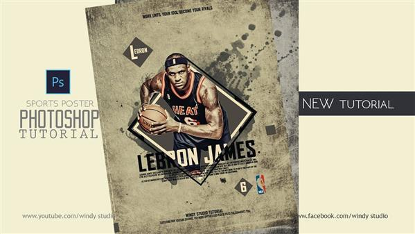 Lebron James Basketball Sports Poster Photoshop Tutorial