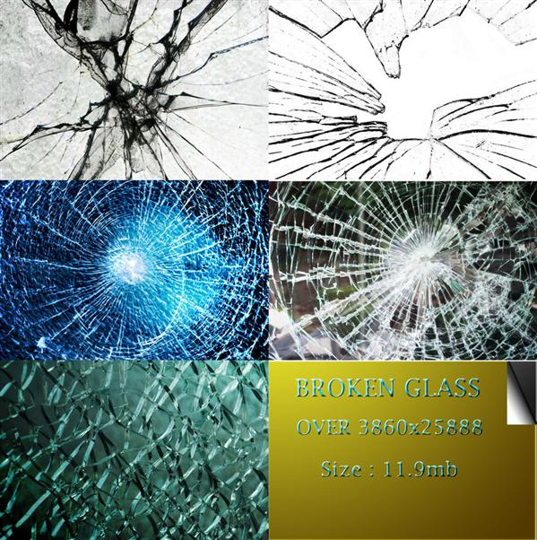 best broken glass by atilazz photoshop resource collected by psd-dude.com from deviantart