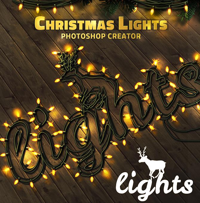 Christmas Lights Photoshop Creator ...