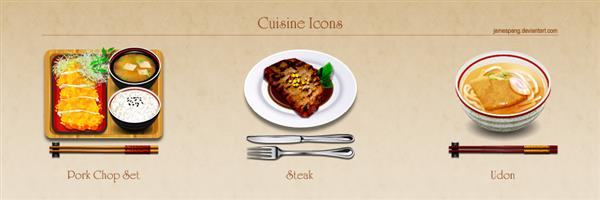 Cuisine Icons by jamespeng photoshop resource collected by psd-dude.com from deviantart