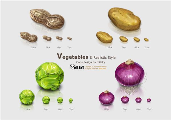 Vegetables icons by Milaky photoshop resource collected by psd-dude.com from deviantart
