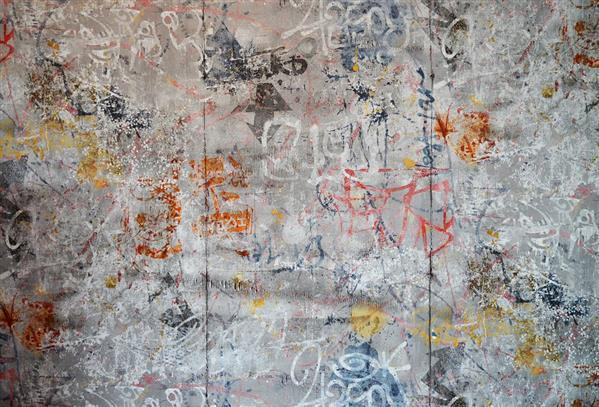 Grunge Graffiti wallpaper