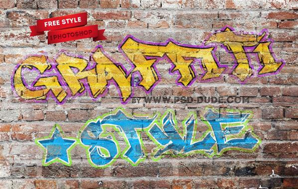 Free Graffiti photoshop text style
