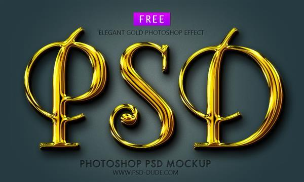 Gold Text Free Photoshop Layer Style