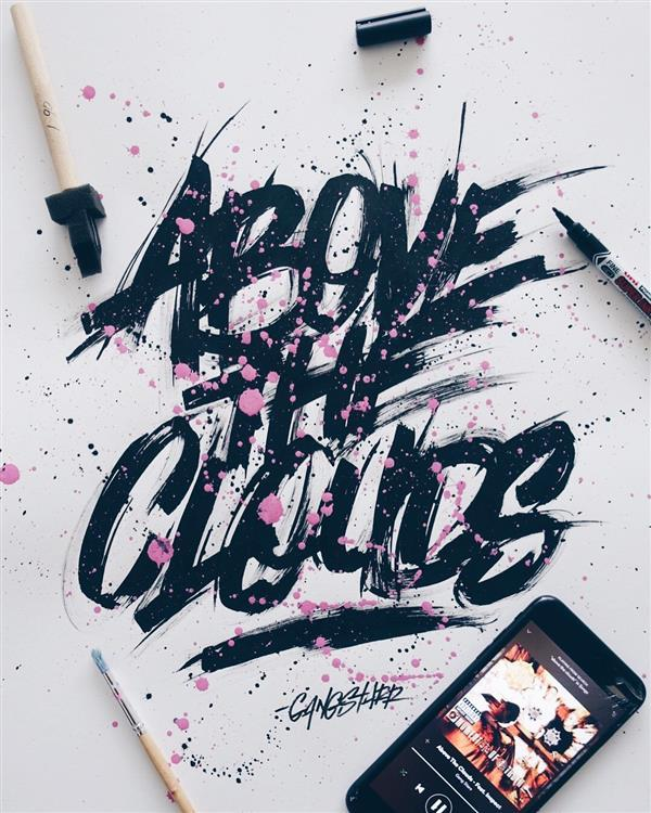 Ink And Paint Typography Lettering