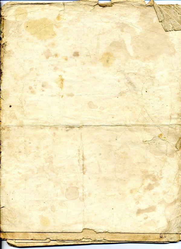 Aged Folded  paper texture
