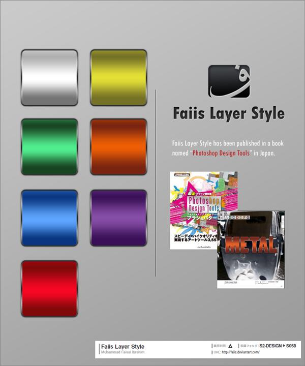 Faiis