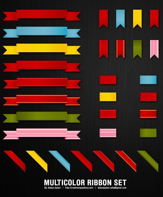 40 multicolored ribbons set vector