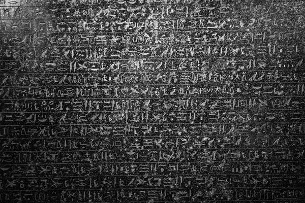 Hieroglyph Dark Ancient Texture