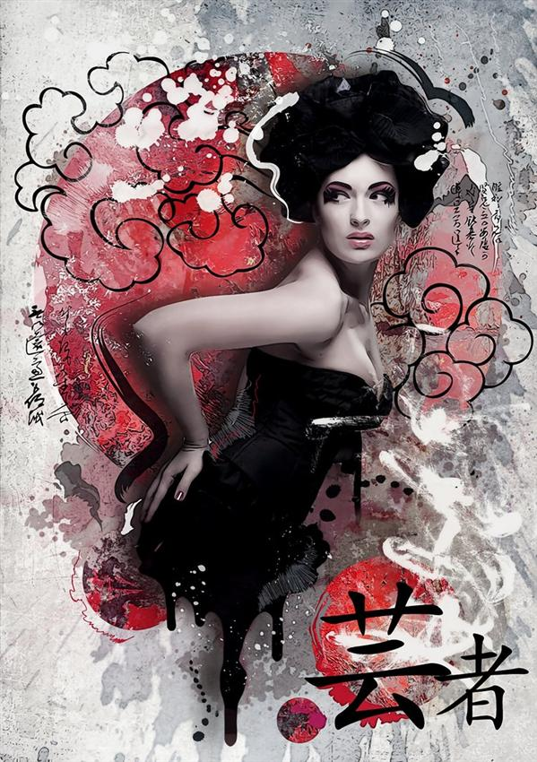 GeiSHA by zummerfish photoshop resource collected by psd-dude.com from deviantart