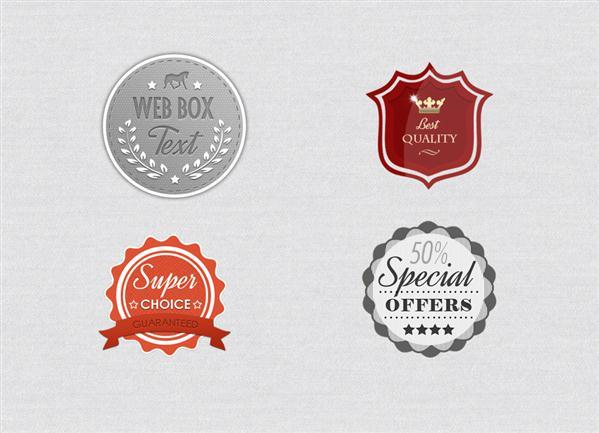 Label Template with Free PSD File