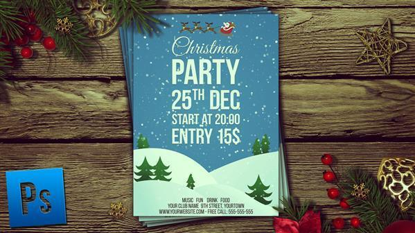Create a Christmas Flyer in Photoshop